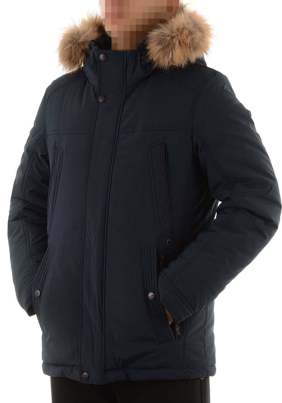 зимняя куртка мужская для рыбалки